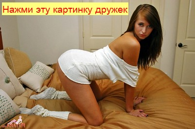 Worst russian dating sites photos